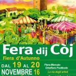 Fiera_dei_Cavoli_2016_flyer
